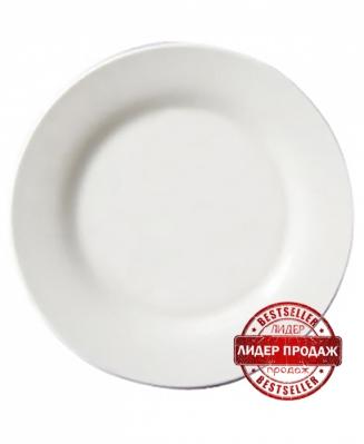 Тарелка белая с бортами, d=20/26 см