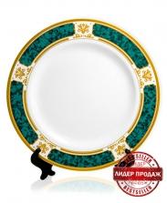 Тарелка с зеленым ободком, d= 20см